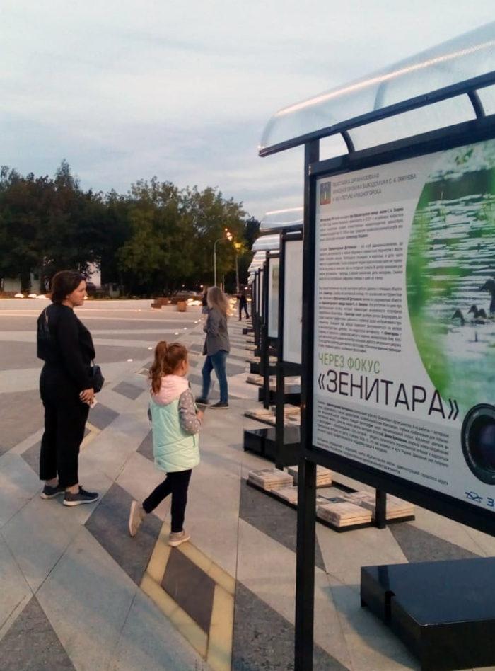 Выставка Красногорской Фотошколы у ДК Подмосковье 04 09 2020